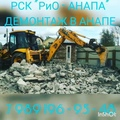 remont_pod_kluych_anapa video