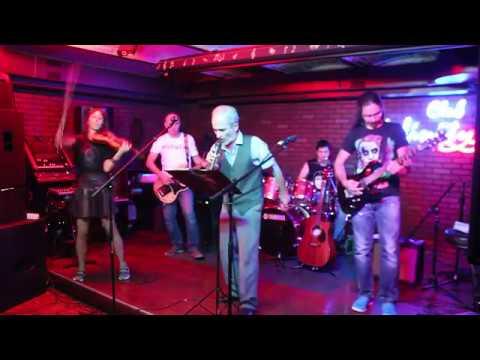 Zelo Borzo - Пьяный матрос (Drunken Sailor cover) (Live at Infinity Club, 11/08/18)