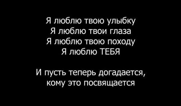 Руслан Махалов   Новокузнецк