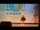 Кристина Катюшкина А я маленькая девочка Международный конкурс Сибирь зажигает звезды, 2018