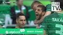 Lenzsér Bence gólja a Ferencvárosi TC – Paksi FC mérkőzésen