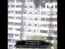 Умная лестница помешала спасателям потушить пожар в Москве