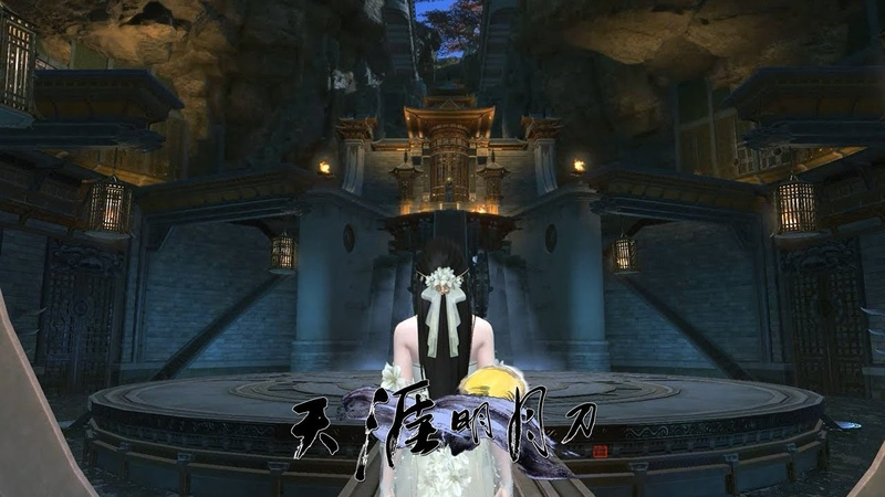 Moonlight Blade Online 天涯明月刀.ol - The Tour of New 太室山 Dungeons Map Showcase