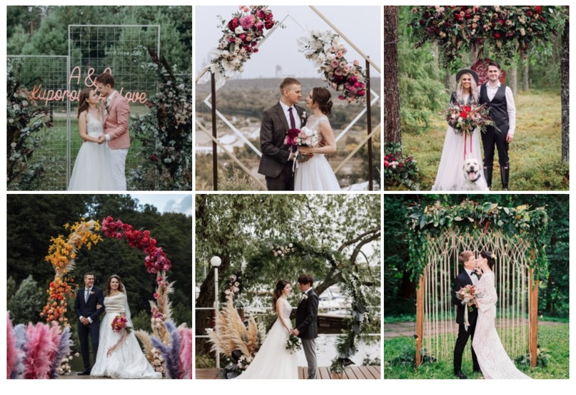 e3d7b619b94 Романтичная свадьба на природе допускает использование в декоре пампасной  травы или букет невесты в эко-стилистике. Лофт отлично сочетается с пышной  ...