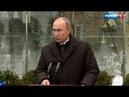 """Путин о Солженицыне, """"Белые лебеди"""" у границ США, провал Макрона. Последние новости (15:00)"""