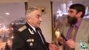 Беседа с героем Отечества! После бала Клепиков А.И. полковник морской авиации