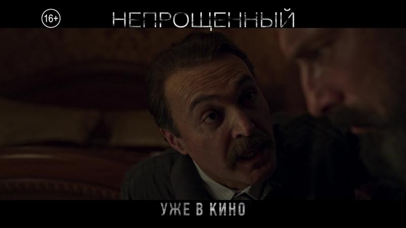 NEPROSСHENNIY NAGIEV 1TV 30s v01 HD 16x9 CASHE UZHE