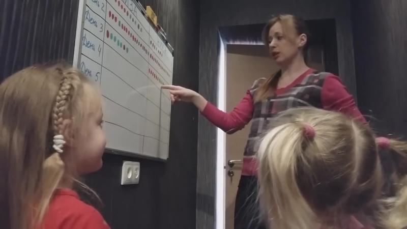 Как научить ребенка слышать тебя за 7 дней- РЕАЛЬНЫЙ ЭКСПЕРИМЕНТ!