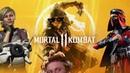 Обзор Mortal Kombat 11. Стоит ли покупать казино - с блэкджеком и стремными куртизанками.