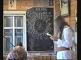 Асгардское Духовное Училище-Курс 1.127-Религиоведение (урок 13 – Ислам).