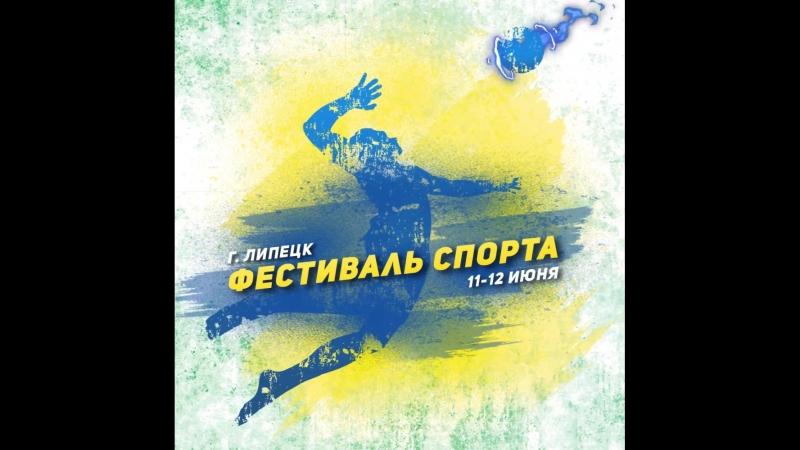 Видео баннер Чемпионат России по пляжному волейболу