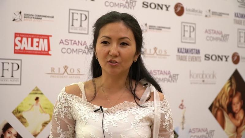 Отзыв участников первого фото форума Global Photo Forum, который состоялся в Астане