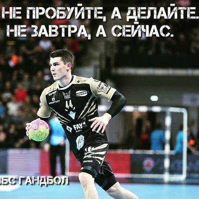 Стёпа Поздеев