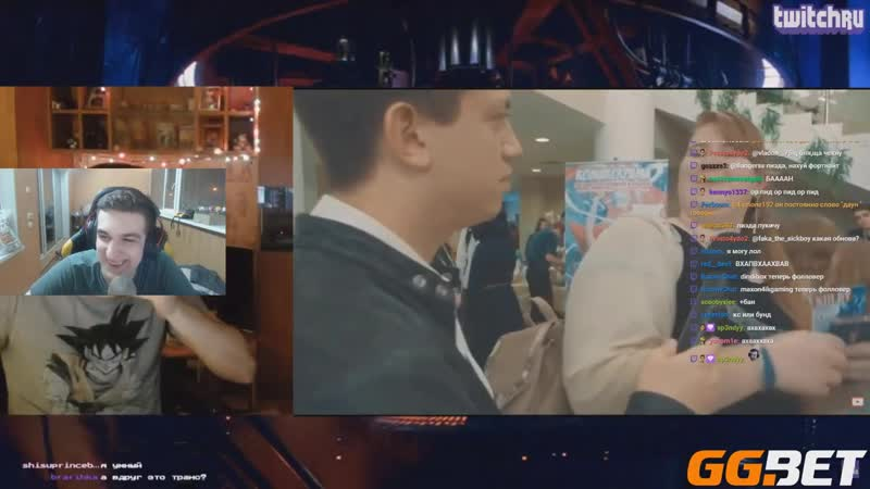 [Реакции Эвелона] Реакция Evelone: Топ Моменты с Twitch | КОНФЛИКТ на Стримхате (Strimhata) | Бухлострим Сильвера