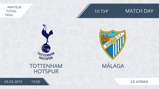 03.03.2019 Malaga -Tottenham.Nizhny Tagil. Afl.
