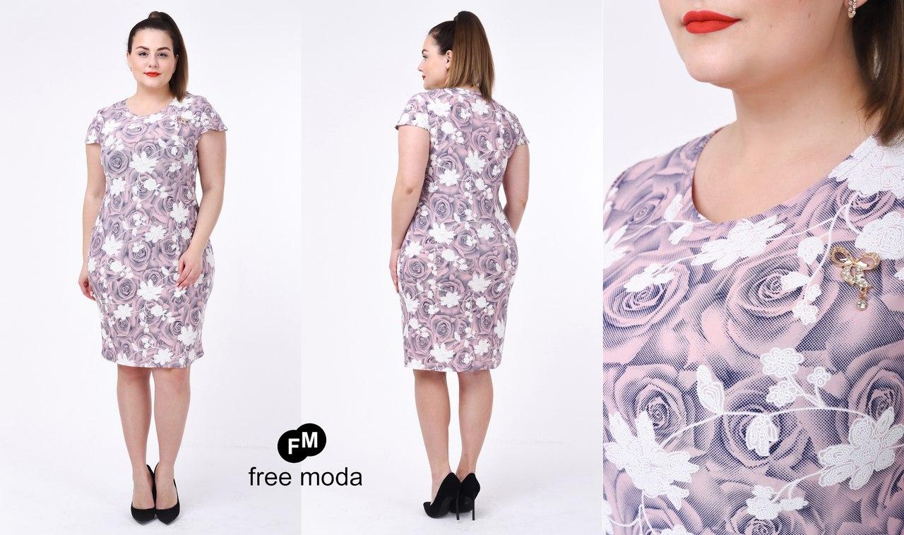 платье №1278  FM