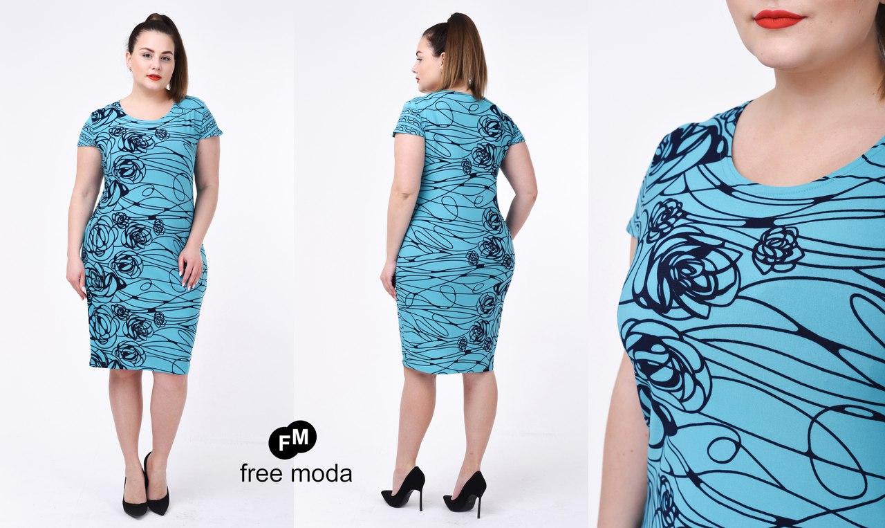 платье №1268  FM
