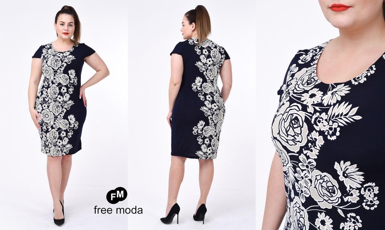 платье №1218  FM