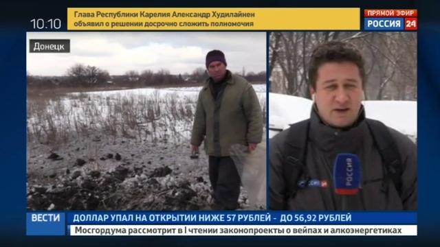 Новости на Россия 24 • Хуг, открой глаза: жители Донецка устроили митинг у здания ОБСЕ
