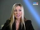 Вести Интервью олимпийская чемпионка по легкой атлетике Светлана Мастеркова