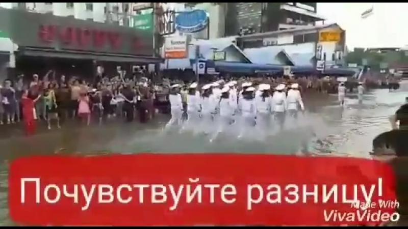 Визит в корее российских и американских моряков.