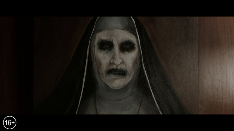 Проклятие монахини - тизер-трейлер
