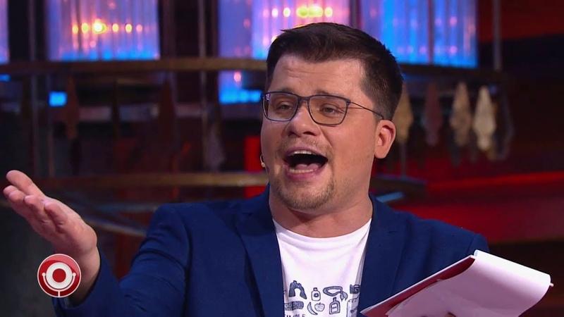 Телешоу Кастинг на Евровидение Comedy club Камеди Клаб Голос 2018 ПОСЛЕДНИЙ ВЫПУСК