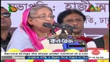 Atn Bangla Night News 25 Dec 2018 All Bangladesh News