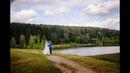 Самая красивая свадьба в Смоленске. Тимур и Анна