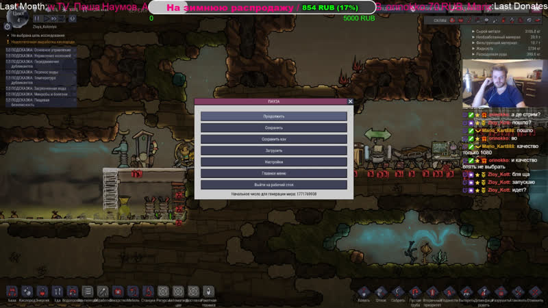 Live: ZK Games - Twitch Youtube Game Chanel
