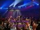 09. Peters Pop Show 1986