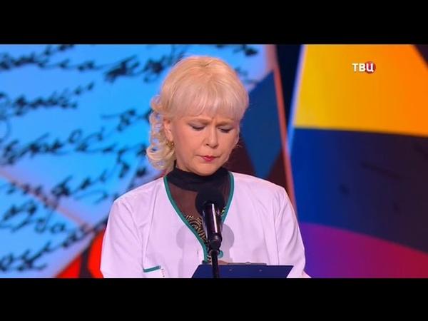 ЮМОРИСТЫ 2019 Ирина Борисова и Алексей Егоров