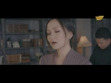 Нұржан Керменбаев, Қарлығаш Биғазықызы – «Қарындасым» (OST «Аға»)