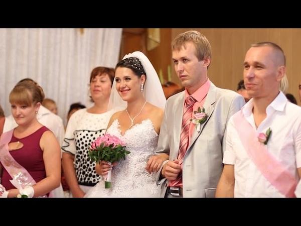 Наша свадьба Сборы невесты и жениха Выкуп Загс Начало прогулки Поездка к бабушки 03 08 2013