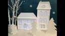 МК Белый город Дом из пенопластовой плиты DIY house of foam White city
