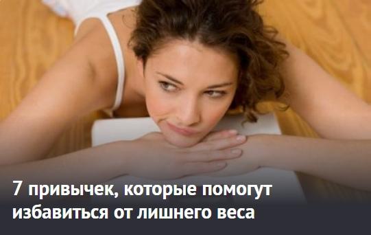 Zadarmo porno sex virobí