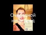 Как правильно снять заказ в Яндекс такси (добавлено Такси Иркутск)