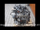 Купить Двигатель Volkswagen Touran 1.4 TSI BMY CAVC Двигатель Фольсваген Туран 1.4 BMY CAV Наличие