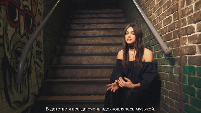 Dua Lipa - Intro | Box Upfront with got2b [RUS SUB]