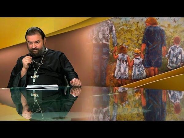 Протоиерей Андрей Ткачев. «Зачем плодить нищету» успешные дети из многодетных семей