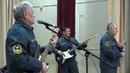 Вокально-инструментальный ансамбль «Дежурный караул» Забайкальский край