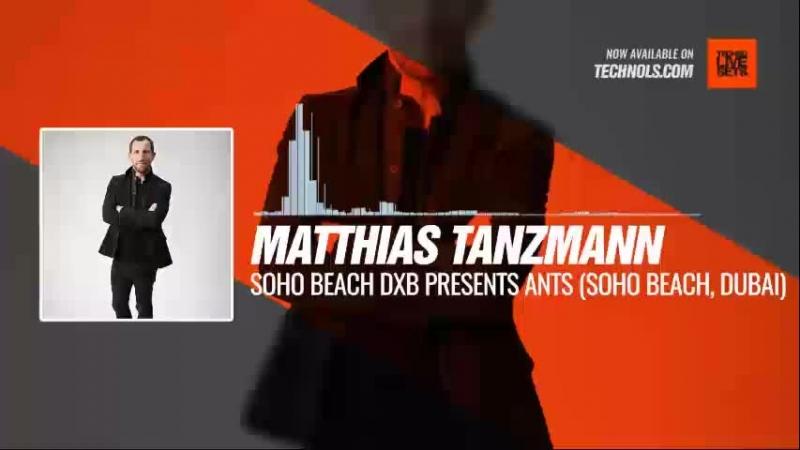 @MattTanzmann - Soho Beach DXB presents Ants (Soho Beach, Dubai) Periscope