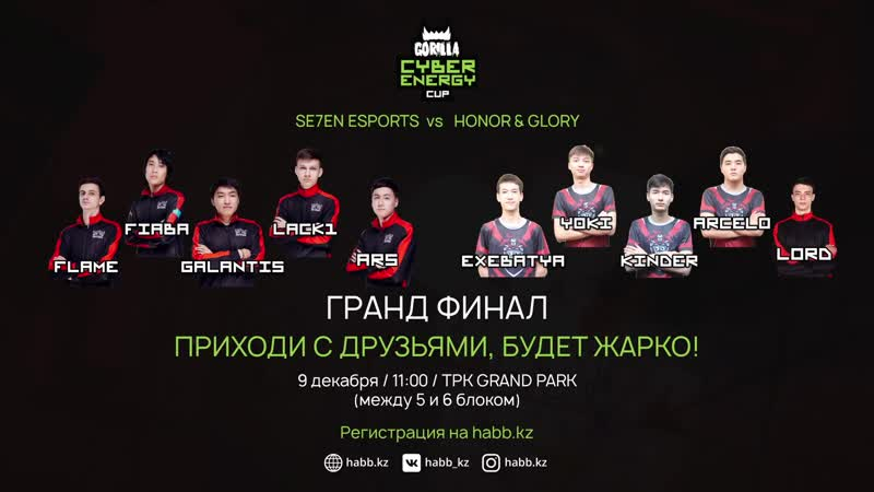 Gorilla Cyber Energy CUP CSGO | Se7en eSports vs Honor Glory