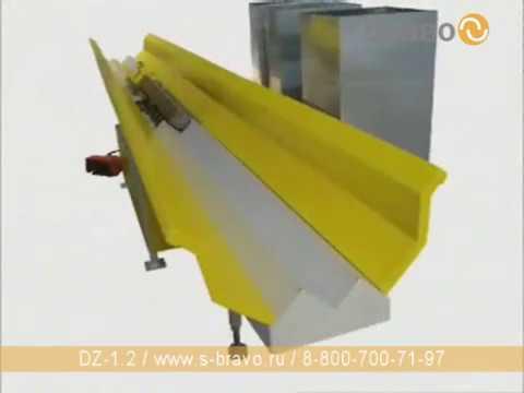 станок тоннельной сборки воздуховодов прямоугольного сечения
