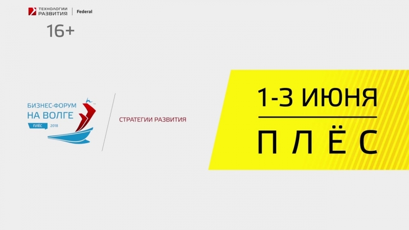 Приглашение от Виталия Дорошенко