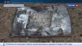 Новости на Россия 24 Взрыв у мечети террористов привлек имам, ведущий кана