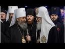 Грузинский митрополит поддержал украинскую автокефалию