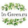 In-Green.ru
