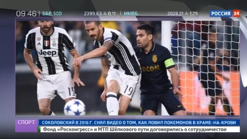 Новости на Россия 24 • Реал получил шанс переписать историю