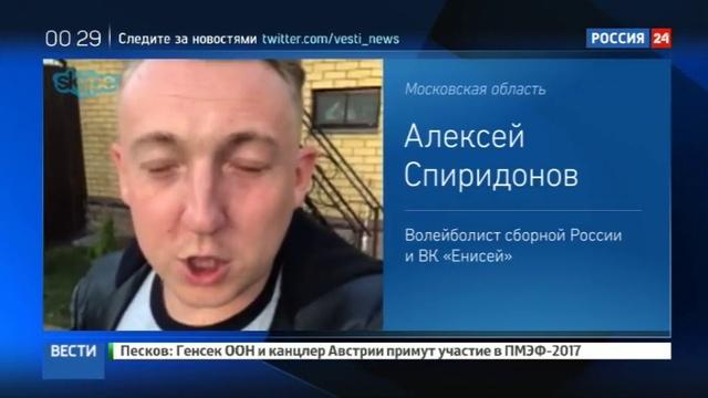 Новости на Россия 24 • Алексей Спиридонов подтвердил звание главного тролля российского спорта